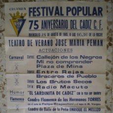 Carteles Feria: CARNAVAL DE CADIZ. ENTRE LAS ACTUACIONES ESTA LA COMPARSA ENTRE REJAS 1985. Lote 72842815
