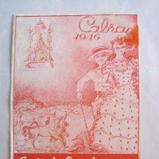 Carteles Feria: PROGRAMA FIESTAS DE CABRA 1946. Lote 75777023