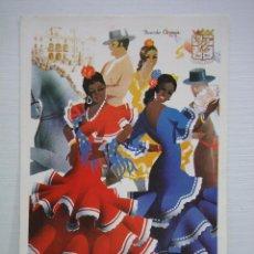 Carteles Feria: CARTELITO DE FERIA DE PRIEGO DE CÓRDOBA 1978. Lote 75786211