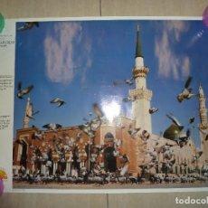 Carteles Feria: CARTEL DE EXPO 92 DE SEVILLA PABELLON ARABIA SAUDI. Lote 79984837