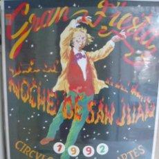 Carteles Feria: CARTEL GRAN FIESTA NOCHE DE SAN JUAN 1992 CÍRCULO DE BELLAS ARTES LUGAR CENTRO CULTURAL CONDE DUQUE . Lote 80177309