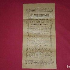 Carteles Feria: CARTEL GRANDES FESTEJOS 1° CENTENARIO NACIMIENTO D. JUAN BRAVO MURILLO 1903 FREGENAL DE LA SIERRA. Lote 82874392
