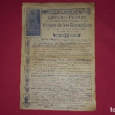 Carteles Feria: INTERESANTE CARTEL FIESTA VIRGEN DE LOS REMEDIOS FREGENAL DE LA SIERRA AÑO DE LA VICTORIA ABRIL 1939. Lote 82876356