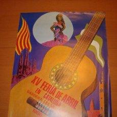 Carteles Feria: CARTEL XV FERIA DE ABRIL EN CATALUÑA BARBERÀ DEL VALLÈS, AÑO 1986, 68 X 46 CM. Lote 84135192