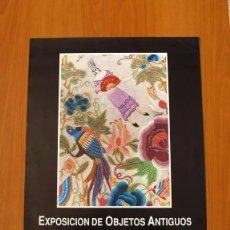 Carteles Feria: PÓSTER CARTEL - EXPOSICIÓN DE OBJETOS ANTIGUOS - FUNDACIÓN RAFAEL ALBERTI - ROTA - TAMAÑO 69X48. Lote 87155260