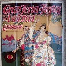 Carteles Feria: CARTEL PUBLICIDAD FERIA DE JULIO DE VALENCIA , 1971 , ORIGINAL. Lote 91385470