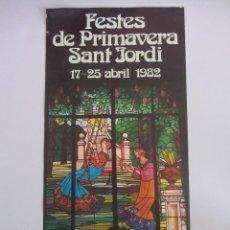 Carteles Feria: CARTEL FESTES DE PRIMAVERA SANT JORDI L'HOSPITALET DE LLOBREGAT. 4/1982. Lote 91853750