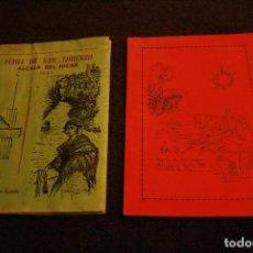 Carteles Feria: ALBACETE.PROGRAMAS DE ALCALÁ DEL JÚCAR AÑOS 1964 Y 75.FERIA DE SAN LORENZO. Lote 92003585