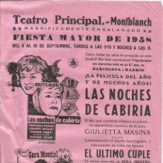 Carteles Feria: EL ULTIMO CUPLE SARA MONTIEL CARTEL ORIGINAL TEATRO PRINCIPAL DE MONTBLANC TARRAGONA 1958. Lote 98052819