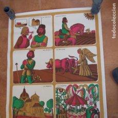 Carteles Feria: CARTEL DE LAS FIESTAS DE SAN ISIDRO MADRID 1969 ILUSTRADO POR PEDRO SARAYIA. Lote 95794639
