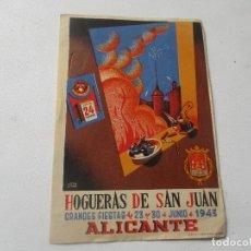 Carteles Feria: PEQUEÑO (14.5X10CM.CERRADO)FOLLETO :HOGUERAS DE SAN JUAN, GRANDES FIESTAS 23-30 JUNIO 1943,ALICANTE. Lote 96024847