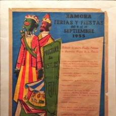 Carteles Feria: ZAMORA. ÚNICO CARTEL CONOCIDO FERIAS DE SEPTIEMBRE 1955. ORIGINAL. LUIS QUICO. COLECCIÓN PARTICULAR.. Lote 96270483