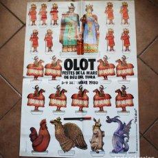 Carteles Feria: CARTEL OLOT FESTES DE LA MARE DE DEU DEL TURA 1980, GRAN TAMAÑO 98 X 69 CM GIGANTES Y CABEZUDOS,RARO. Lote 98081991