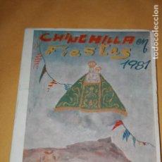 Carteles Feria: ALBACETE, CHINCHILLA DE MONTE ARAGÓN, PROGRAMA DE FIESTAS VIRGEN DE LAS NIEVES AÑO 1981. 68 PÁGS. Lote 98751511