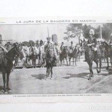 Carteles Feria: 1911, EL REY ALFONSO XII PASANDO REVISTA EN EL PASEO DE LA CASTELLANA, MADRID, MÁS DE 100 AÑOS. Lote 99822103