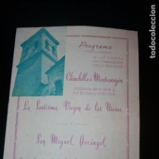 Carteles Feria: ALBACETE,CHINCHILLA, PROGRAMA DE FIESTAS SAN MIGUEL VIRGEN DE LAS NIEVES AÑO 1950. Lote 100086115