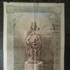 Carteles Feria: CARTEL PROGRAMA OFICIAL FIESTAS PILAR AÑO 1895. Lote 103382331
