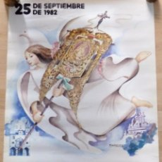 Carteles Feria: SEVILLA, 1982, CARTEL TRASLADO SIMPECADO DEL ROCIO DE TRIANA A SU NUEVA CAPILLA, MAIRELES,48X68 CMS. Lote 104865475