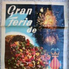 Carteles Feria: CARTEL FERIA DE VALENCIA , 1959 , ORIGINAL , B6. Lote 105196839