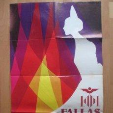 Carteles Feria: CARTEL FIESTAS, FALLAS VALENCIA, 1976, FIESTAS DE INTERES TURISTICO, TORNERO, CF17. Lote 105925163