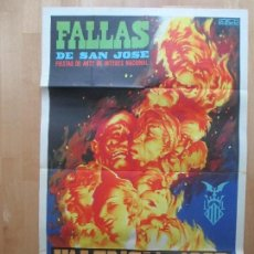 Carteles Feria: CARTEL FIESTAS, FALLAS VALENCIA, 1963, FIESTAS DE INTERES TURISTICO, A. PERIS, CF25. Lote 105928399