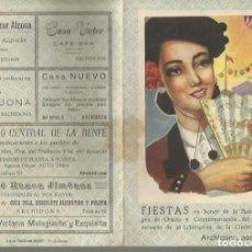Carteles Feria: PROGRAMA DOBLE FIESTAS EN HONOR DE LA VIRGEN DE GRACIA DE ARCHIDONA AGOSTO 1961. Lote 105938979