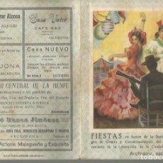 Carteles Feria: PROGRAMA DOBLE FIESTAS EN HONOR DE LA VIRGEN DE GRACIA DE ARCHIDONA AGOSTO 1961. Lote 105939139