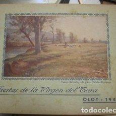 Carteles Feria: FIESTAS DE LA VIRGEN DEL TURA OLOT 1946 - PORTAL DEL COL·LECCIONISTA . Lote 109528831