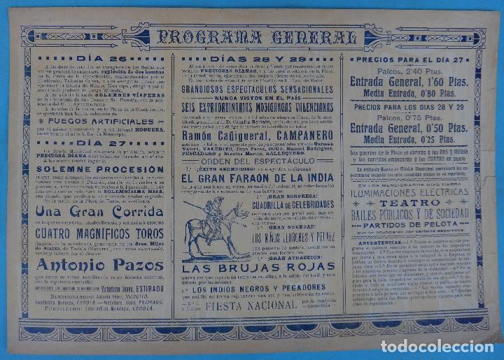 Carteles Feria: CARTEL PROGRAMA FERIAS FIESTAS Y TOROS, ARNERO LA RIOJA , LITOGRAFIA ANTIGUA, ORIGINAL , H3 - Foto 2 - 110133207