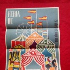 Carteles Feria: TUBAL CARTEL 1960 FERIA DE SEVILLA 49 CM MARTIN CARTAYA. Lote 139690662