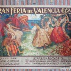 Carteles Feria: CARTEL.GRAN FERIA DE VALENCIA 1924.C.-070. Lote 19145883