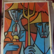 Affiches Foire: CARTEL- POSTER. V FERIA INTERNACIONAL DEL CAMPO. MADRID 1962. Lote 115501007