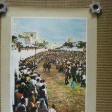 Carteles Feria: CARTEL DE LAS FIESTAS DE SANT JOAN DE CIUTADELLA DE MENORCA DEL AÑO 1977. Lote 161771353