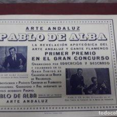 Carteles Feria: CARTEL ARTE ANDALUZ PABLO DE ALBA EN TEATRO CALDERON DE VALLADOLID. Lote 116259939