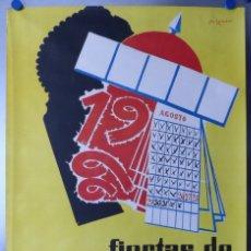 Carteles Feria: ONTENIENTE (VALENCIA) - CARTEL FIESTAS DE MOROS Y CRISTIANOS - DEL 26 AL 29 DE AGOSTO DE 1966. Lote 116583035