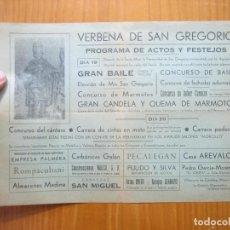 Carteles Feria: CARTEL VERBENA DE SAN GREGORIO. VILLANUEVA DE CÓRDOBA 1973. Lote 118111399