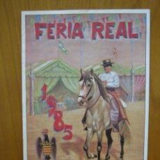 Carteles Feria: PROGRAMA DE FERIA Y FIESTAS DE AGUILAR D LA FRONTERA 1985. Lote 118368355