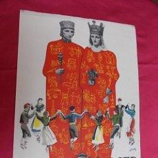 Carteles Feria: CARTEL. FIESTAS DE LA MERCED. 1953. Lote 119369635