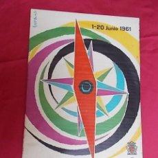 Carteles Feria: CARTEL. XXIX FERIA OFICIAL E INTERNACIONAL DE MUESTRAS EN BARCELONA. 1961. Lote 119384943
