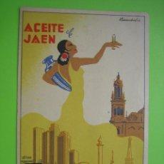 Carteles Feria: CARTELITO ACEITE DE JAÉN. EXPOSICIÓN NACIONAL DEL ACEITE- CÓRDOBA 1944. M 15,5X10 CM. Lote 119441515