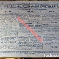 Carteles Feria: LINARES, JAEN, 1949, CARTEL FERIA DE SAN AGUSTIN, MAGNIFICO, 43X32 CMS. Lote 120710775