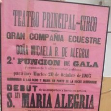 Carteles Feria: CADIZ. TEATRO PRINCIPAL CIRCO. 1903. GRAN COMPAÑIA ECUESTRE. TROUPE ARGENTINA. 155 X 65CM. Lote 121316515