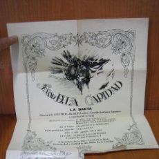 Carteles Feria: CARTEL SEÑOR DE LA CARIDAD. SAETA. Lote 121786079