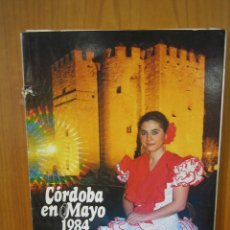 Carteles Feria: FERIA DE CÓRDOBA 1984. Lote 121790363
