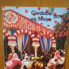 Carteles Feria: FERIA DE CÓRDOBA 1979. Lote 121790523