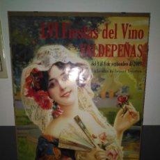 Carteles Feria: CARTEL DE VALDEPEÑAS. Lote 121803467