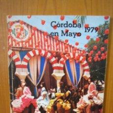 Carteles Feria: 1. FERIA DE CÓRDOBA EN MAYO 1979. Lote 121914599