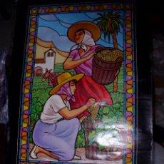 Carteles Feria: CARTEL: JEREZ. XXXIV FIESTA DE LA VENDIMIA DEL SHERRY. STBRE. 1981. TAMAÑO: 81 X 50 APROX. (ST/A6). Lote 125211271