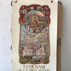 Carteles Feria: CARTEL DEL CENTENARIO DE LA PROCLAMACION DE LA MARE DE DEU DE MONTSERRAT, 1881-1991.. Lote 125426643