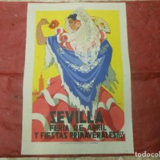 Carteles Feria: 1953 CARTEL DE SEVILLA FERIA DE ABRIL Y FIESTAS PRIMAVERALES - DIBUJADO POR J. RAMOS. Lote 126291371